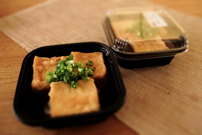 ふわとろ 揚げだし豆腐